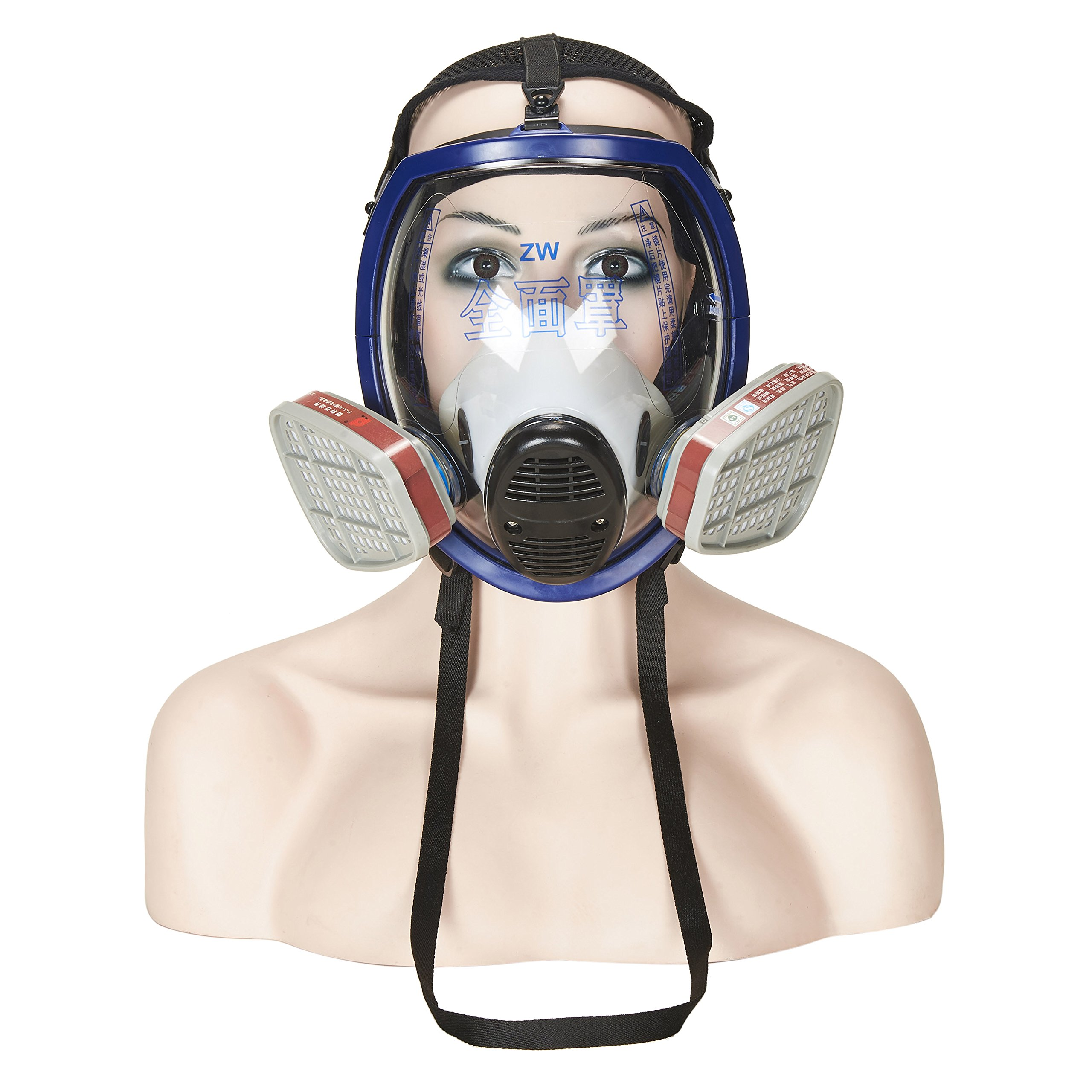 Mufly Full Face Respirator for Organic Vapor,Protection Gas Masks Paint Pesticide Chemical Anti Virus Full w/Activated Carbon Respirator Safety Mask (MASK 33)