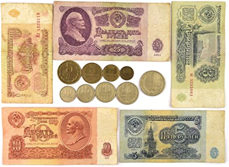 URSS Completo Establece: COLECCIÓN DE Billetes 1961 9 Monedas Ruso SOVIÉTICO KOPECKS + 5 RUBLO: Amazon.es: Juguetes y juegos
