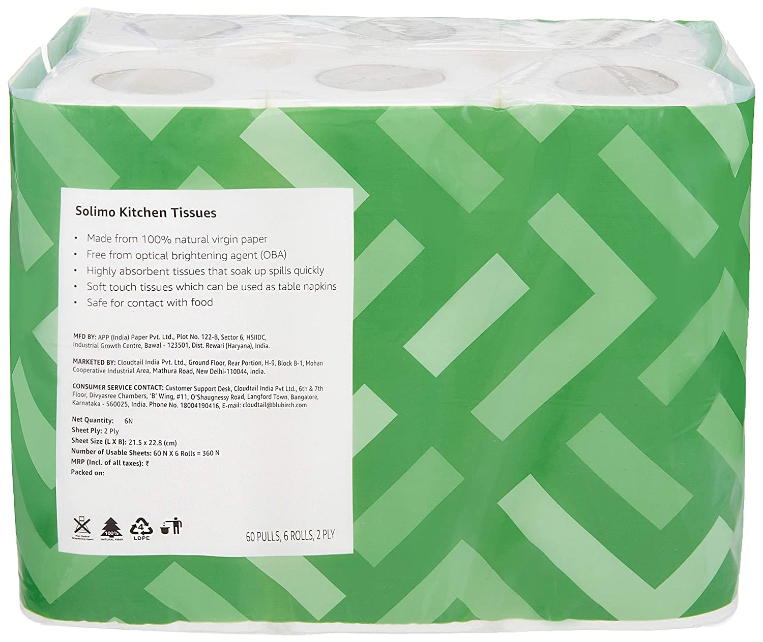 Amazon Brand - Solimo 2 Ply Kitchen Tissue/Towel Paper Roll - 6 Rolls (60  Pulls Per Roll)