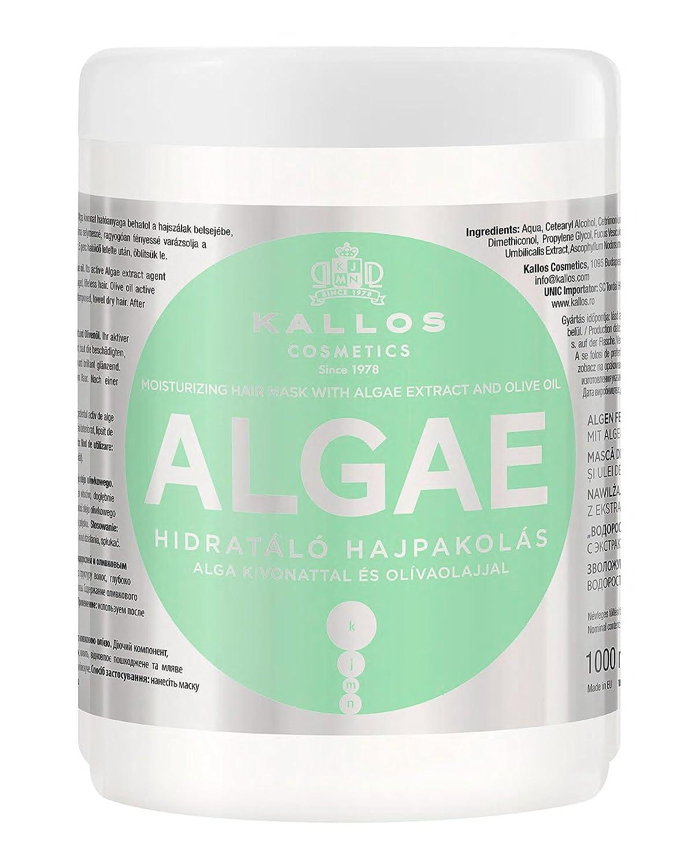 Kallos Algen Feuchtigkeitspendende Haarmaske mit Algenextrakt und Olivenöl, 980 g KJMN1109
