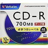 三菱ケミカルメディア Verbatim 1回記録用 CD-R SR80FB10V1 (点字レーベル/48倍速/10枚)