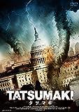 TATSUMAKI-タツマキ- [DVD]