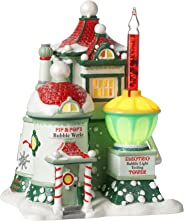 Department 56 North Pole Village Pip and Pop's Bubble Works Lit House, 6.89 inch