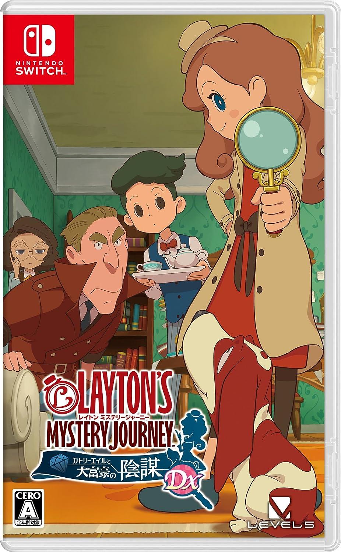 Level 5 Laytons Mystery Journey Katrielle to Daifugou no Inbou DX NINTENDO SWITCH JAPANESE IMPORT REGION FREE [video game]: Amazon.es: Videojuegos