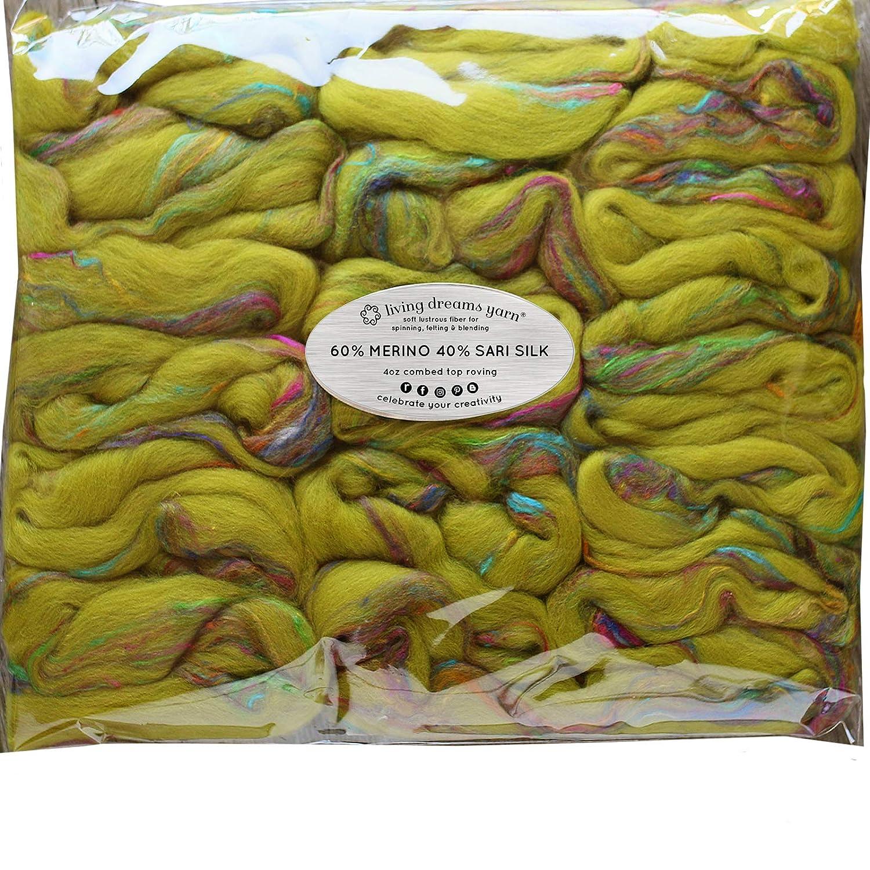 Spinning Fiber Merino & Sari Silk Exotic Wool Roving for Spinning & Felting. Dakini Living Dreams Yarn GBFibSariDakini