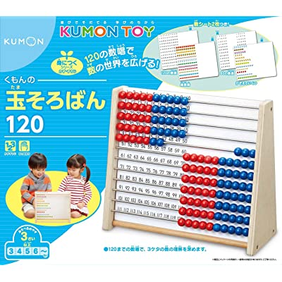 Jade abacus 120 of Kumon: Toys & Games