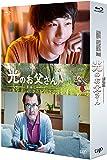 【早期購入特典付き初回仕様】 劇場版 ファイナルファンタジーXIV 光のお父さん ( オリジナルクリアファイル (A4サイズ)付き) (縮刷台本封入 )[Blu-ray]
