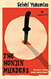 The Honjin Murders: The classic locked room mystery (Pushkin Vertigo) (English Edition)