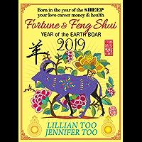 Fortune & Feng Shui 2019 SHEEP