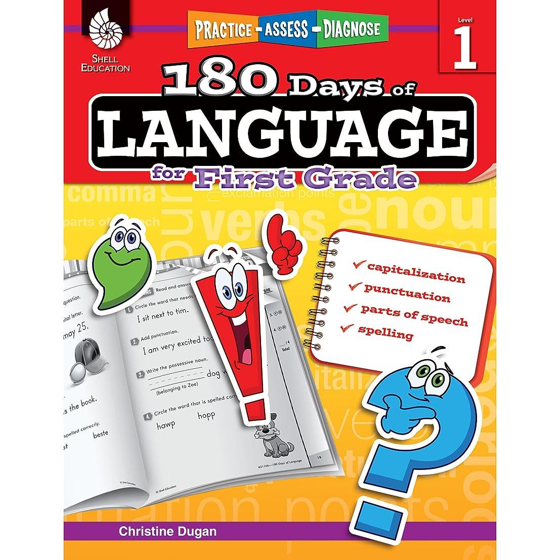 たくさん書く不測の事態Grammar 2 Pupil Book (Jolly Phonics Grammar)