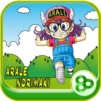 Arale Theme Go Launcher