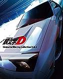 頭文字[イニシャル]D Memorial Blu-ray Collection Vol.3