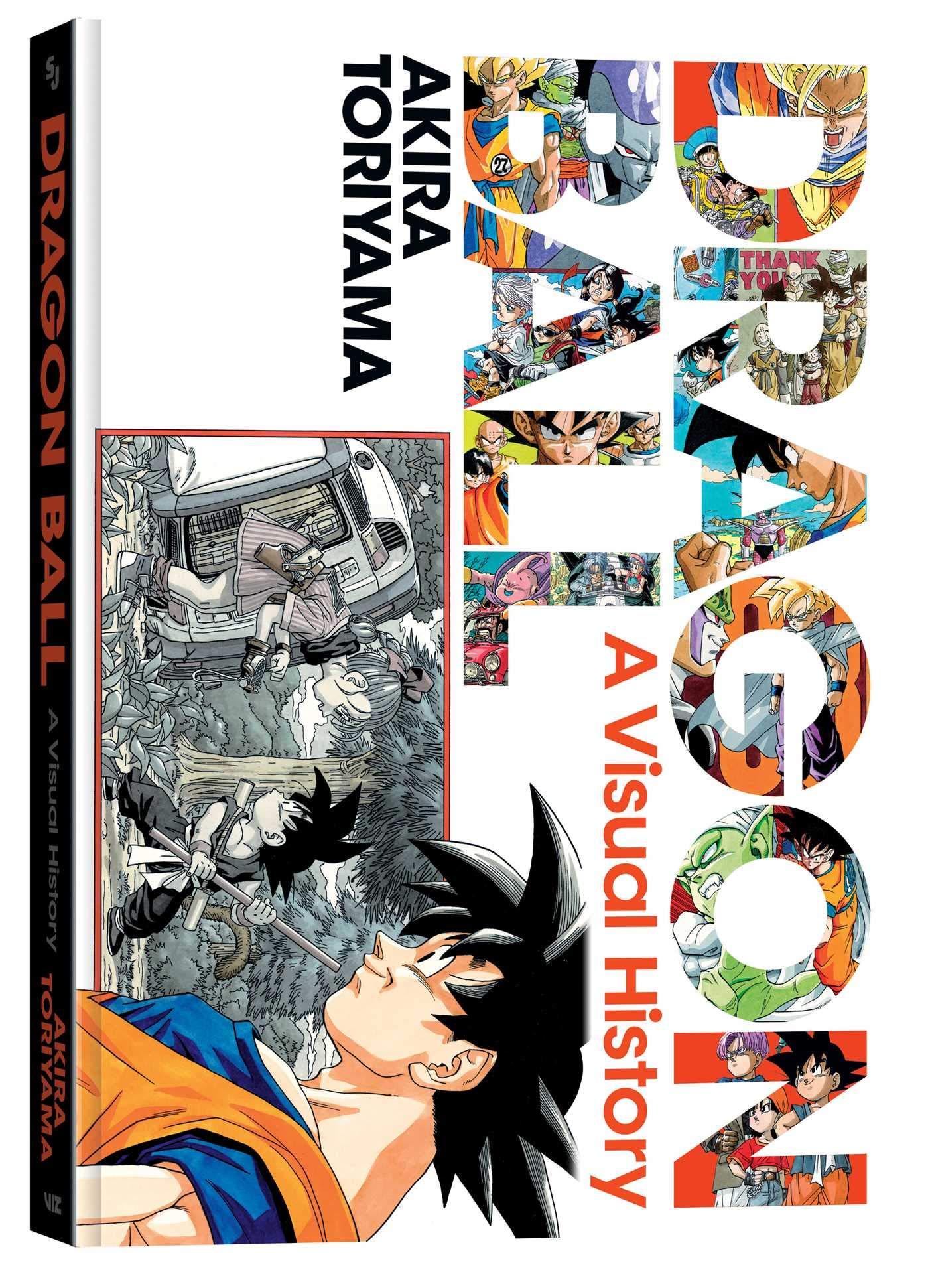 Dragon Ball: A Visual History by VIZ Media LLC