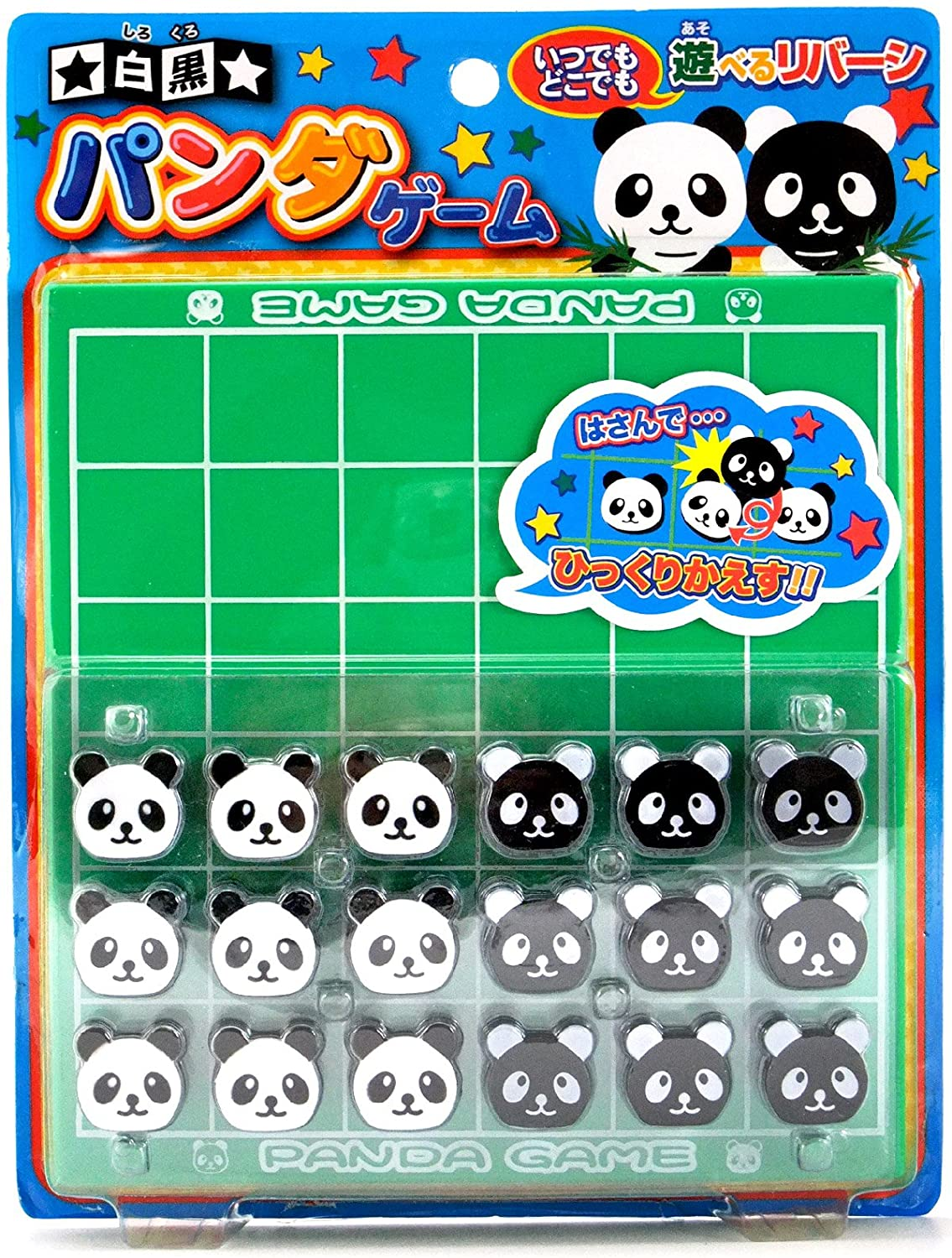 Black-and-white panda game Muraoka 323