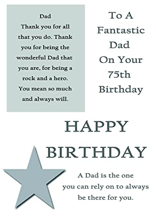 Dad 75th birthday card with removable laminate amazon dad 75th birthday card with removable laminate bookmarktalkfo Choice Image
