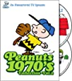 Peanuts 1970 s Collection Vol 1 2 Details