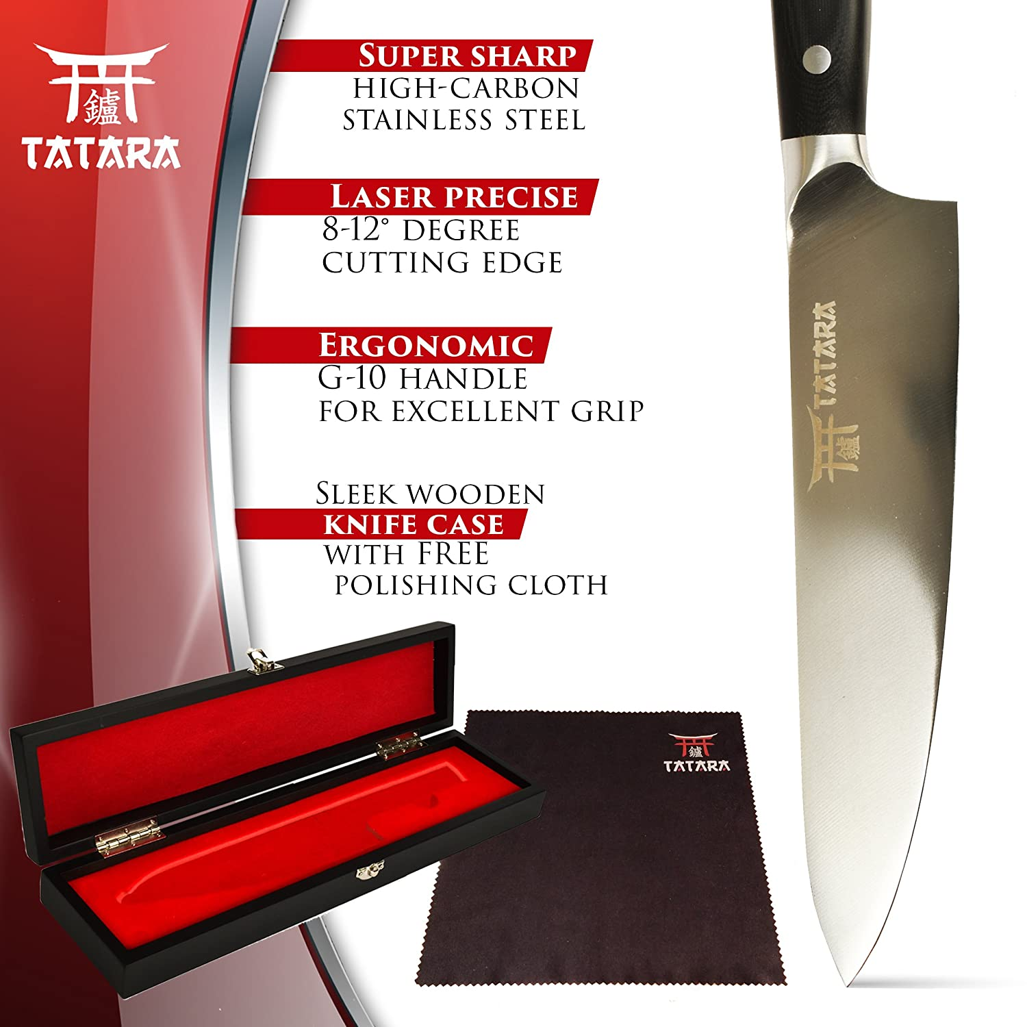 amazon com tatara chef knife 8 inch professional high carbon amazon com tatara chef knife 8 inch professional high carbon stainless steel blade with gift case kitchen dining