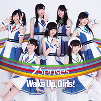 Amazon | 7 Senses *CD+DVD | Gi...