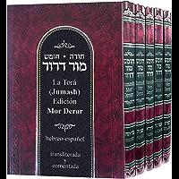 La Torá (Jumash). Edición Mor-Deror. Hebreo-español, transliterada