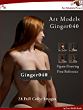 Art Models Ginger040: Figure Drawing Pose Reference (Art Models Poses)