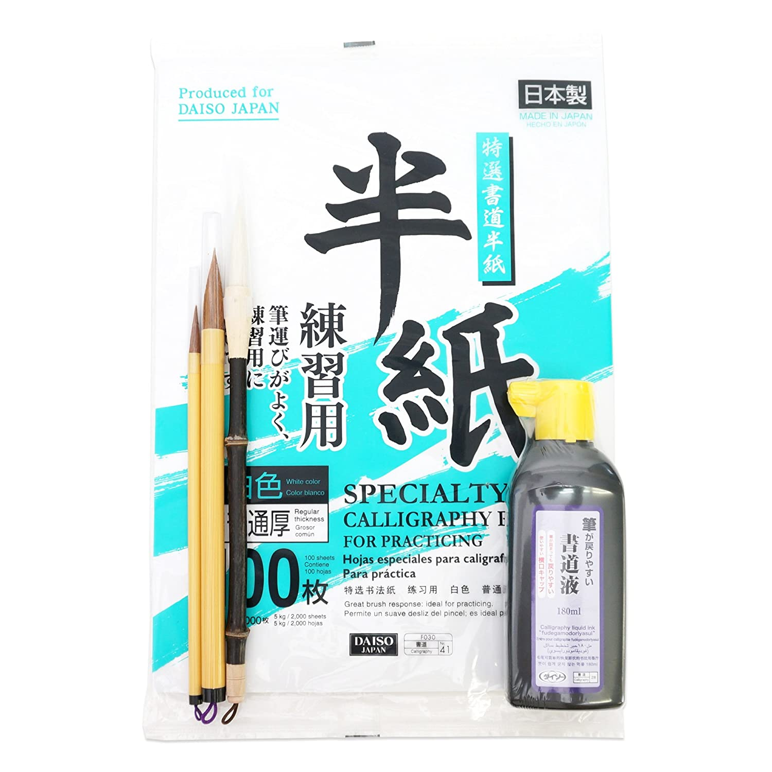 Japanese SHODO Sumi Calligraphy Rice paper100sheets, Drawing Brush×3, black Ink set import by JAPANESE cool items store Drawing Brush×3 daiso