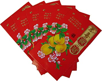Amazon Com Big Chinese New Year Lucky Money Red Envelopes Hong