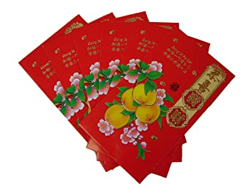 amazon com big chinese red envelopes for chinese new year office