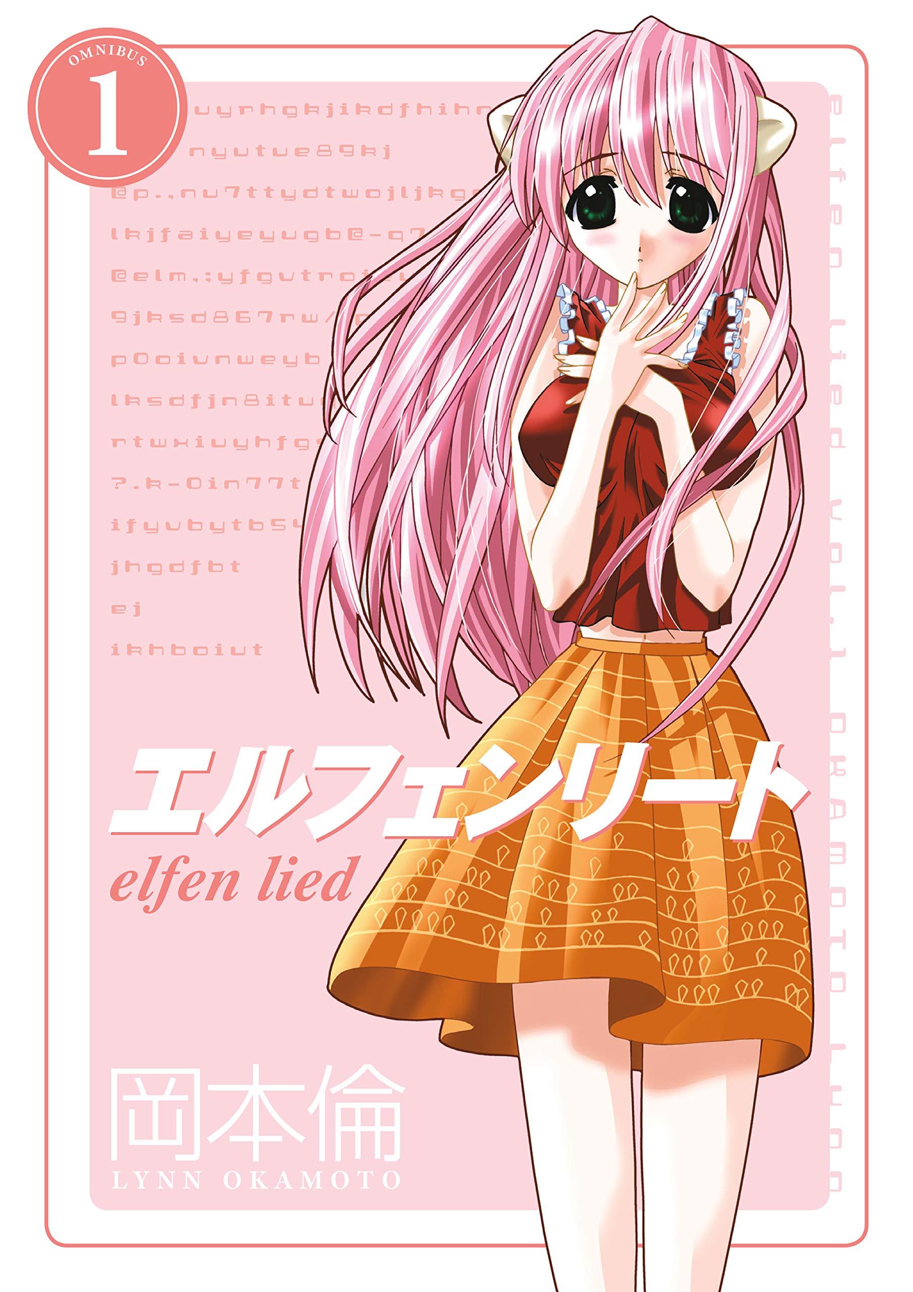 Elfen Lied Omnibus Volume 1: Lynn Okamoto: 9781506711737