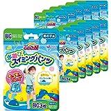 GOO.N 大王 游泳纸尿裤 大号(12kg以上) 男童用 36片(3片×12)