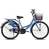 """BSA Ladybird Breeze Bike, 26"""""""