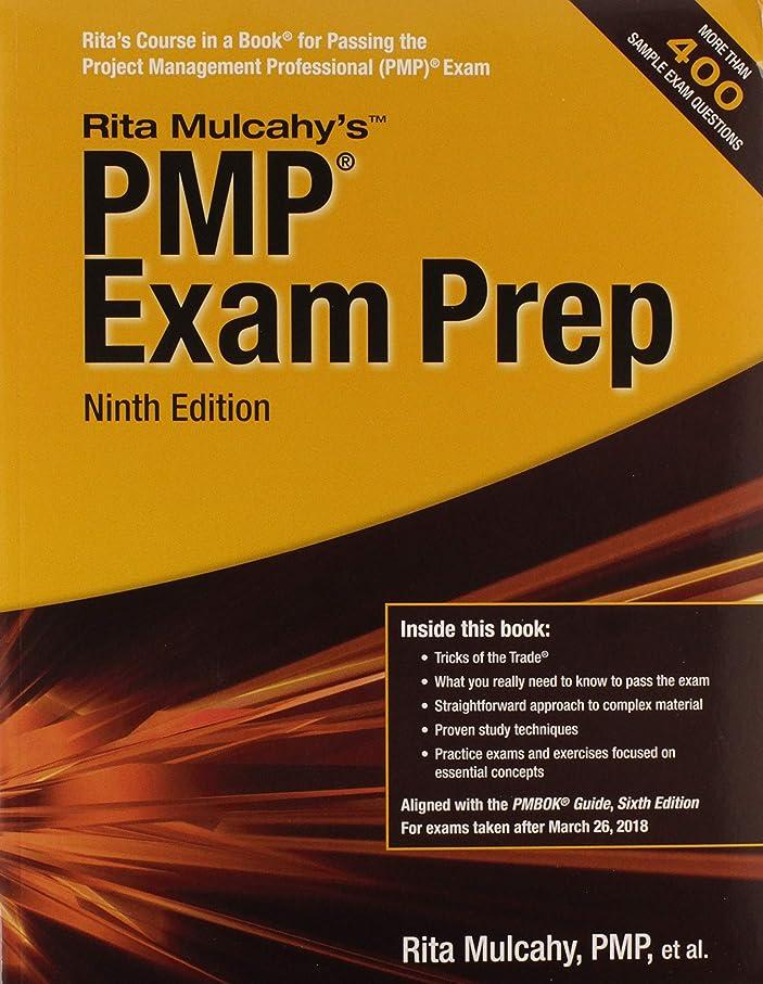 あたり加速度芝生Phonics for First Grade (Home Workbooks: Gold Star Edition)