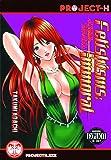 Fetishisms: Immoral (Hentai Manga)