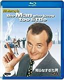 知らなすぎた男 [Blu-ray]