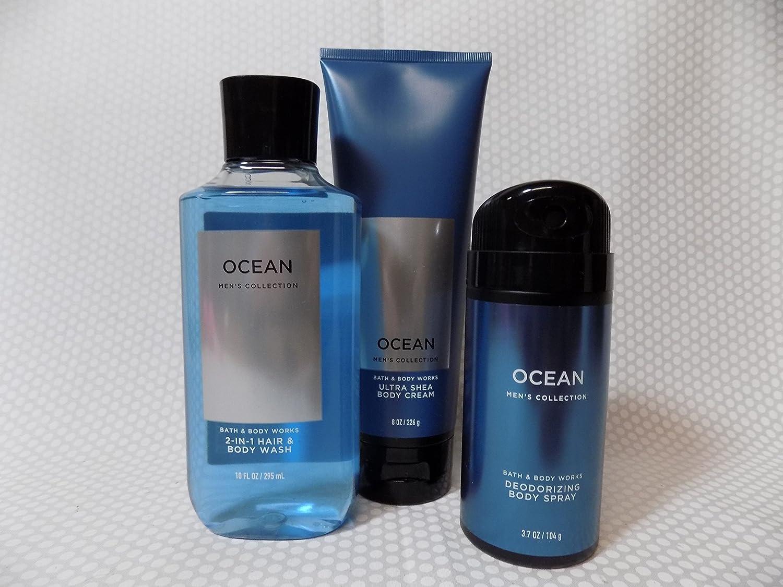 Bath and Body Work Ocean 3 Piece Set Includes A 3.7 oz Deodorizing Body Spray, 10 oz 2-IN-1 Hair and Body Wash, N 8 oz Ultra Shea Body Cream