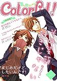 Colorful! vol.11 [雑誌] (Colorful!)