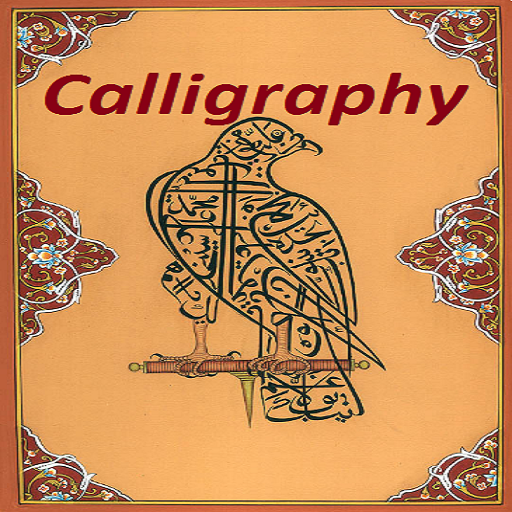 calligraphy appstore for android
