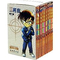 名侦探柯南(第6辑51-60卷共10册)