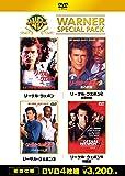リーサル・ウェポン ワーナー・スペシャル・パック(初回仕様/4枚組) [DVD]