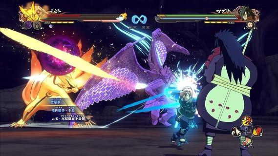 Namco Bandai Games Naruto Shippuden: Ultimate Ninja Storm 4 ...