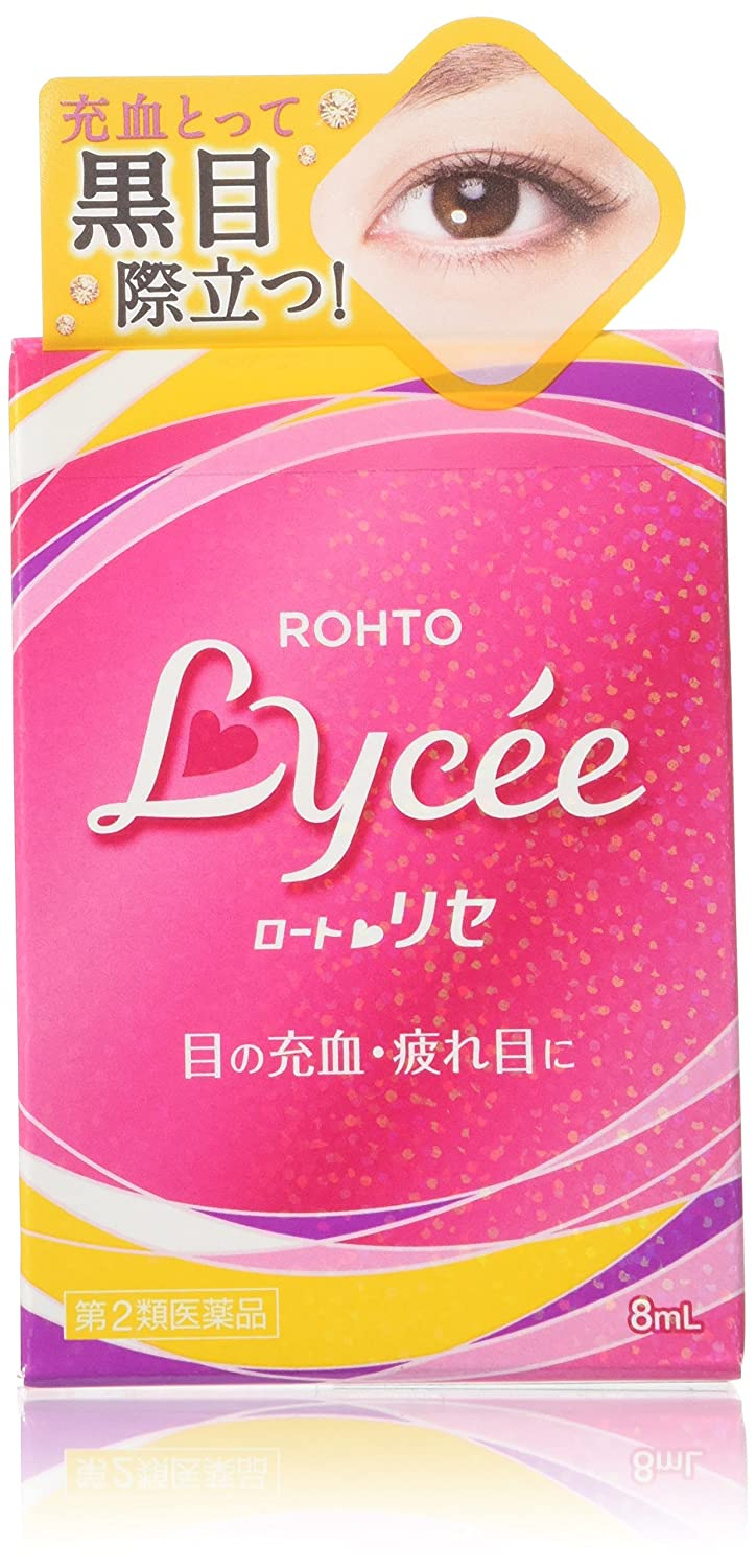 Rohto Lycee Eye Drops 8ml - 2 pack