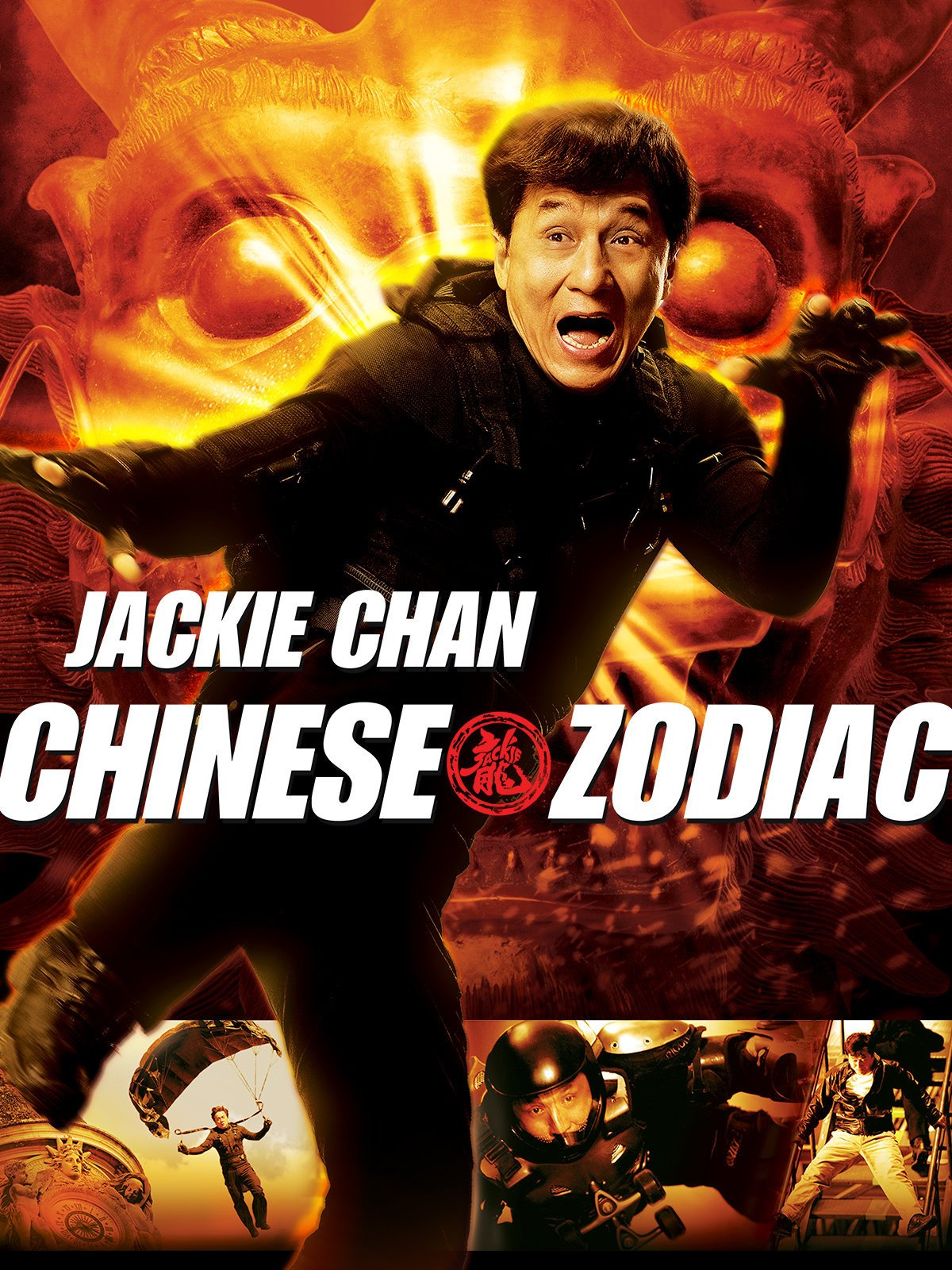 Chinese Zodiac on Amazon Prime Video UK