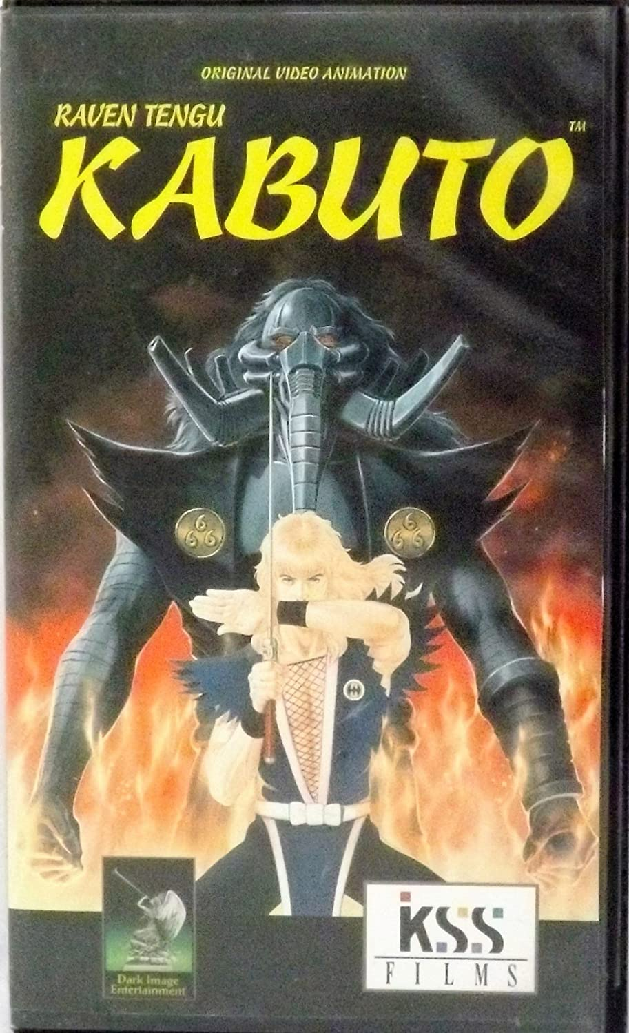 Amazon.com: Raven Tengu Kabuto (Kabuto the Golden Eye ...