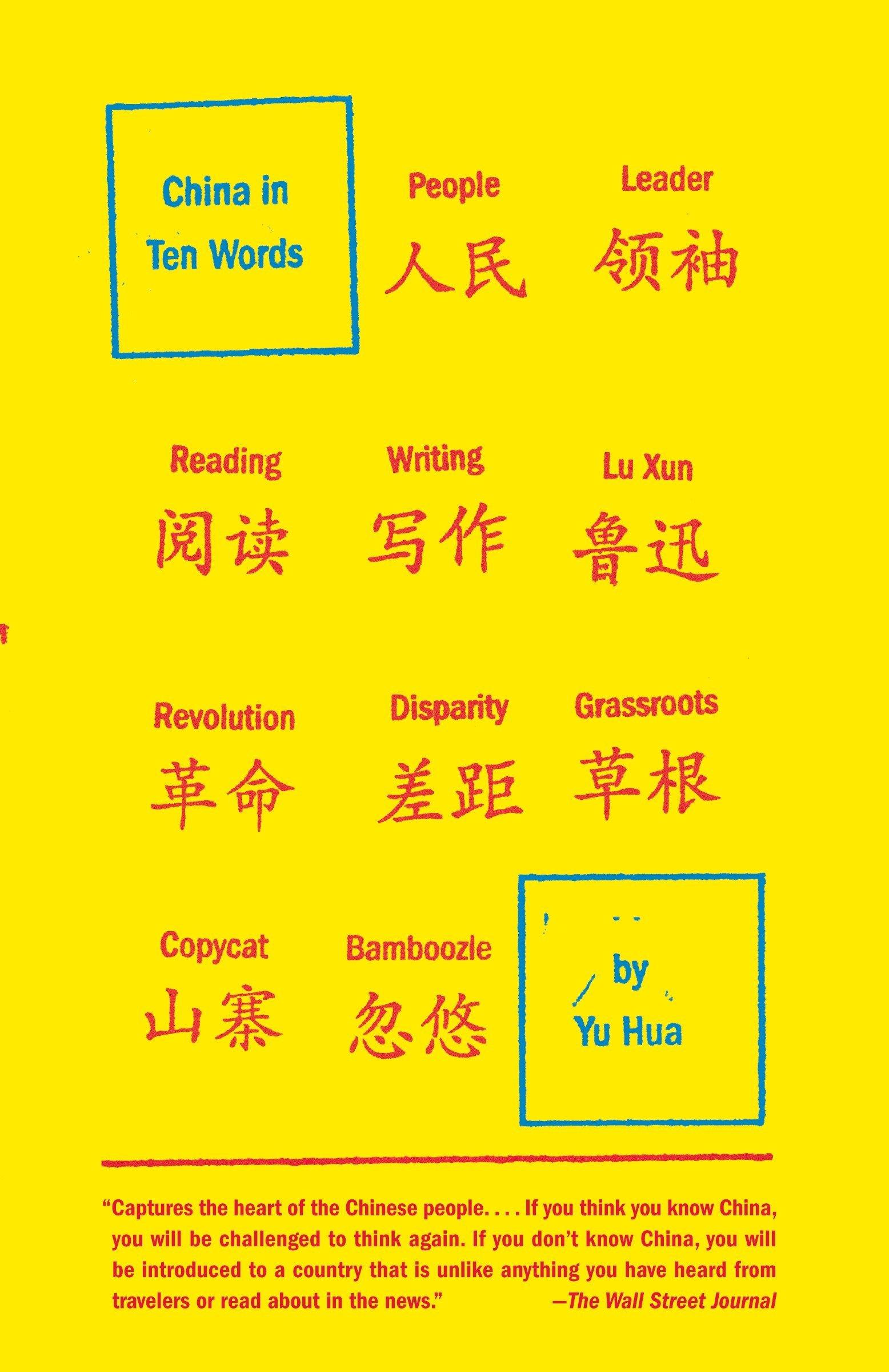 Chinesische Dating-Phrasen