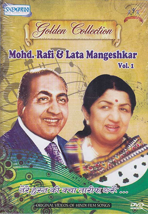 Golden Collection Mohammed Rafi & Lata Mangeshkar - Vol  1 DVD