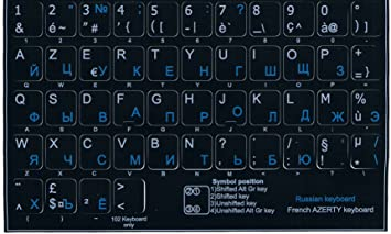 La Caverne dEabani - Teclas de alfabeto cirílico ruso autoadhesivas para teclado de ordenador