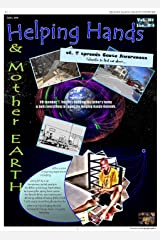 #3 HELPING HANDS & Mother Earth (HELPING HANDS COMICS Book 1) Kindle Edition