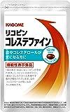 カゴメ リコピン コレステファイン 約1か月分 ( 31粒 )