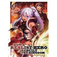How a Realist Hero Rebuilt the Kingdom (Light Novel) Vol. 2