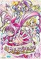 スイートプリキュア♪ 【DVD】 Vol.11