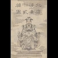Hokusai Manga: Complete Collection (English Edition)